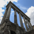 Постер, плакат: The Temple of Saturn