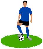 Fotbalista s míčem k patě na trávě — Stock vektor