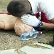 Stock Photo: First aid