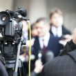 Covering event with video camera — Stock Photo #24046821