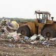 Landfill — Stock Photo