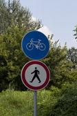 ścieżka rowerowa — Zdjęcie stockowe
