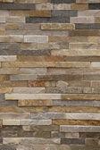 Marble bricks — Stock Photo