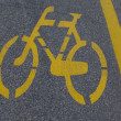 Bicycle path — Foto de Stock