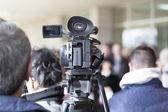 Videocamera — Foto Stock