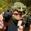 Armed and dangerous terrorist, detail — Stock Photo