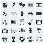 Collection of vector arts icons. — Stock Vector