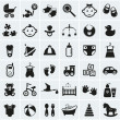 Baby icons set. Vector illustration. — ストックベクタ #39642441