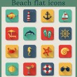 Beach flat icons. Vector set. — Stock Vector