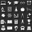 School icons. Vector set. — Stock Vector #49798109