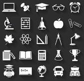 School icons. Vector set. — Stock Vector