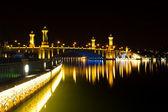 Nightscape at Putrajaya Malaysia — Stock Photo