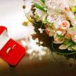 Wedding invitation — Stockfoto