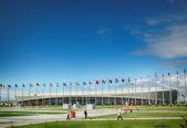 Sochi 2014 Adler-Arena Skating Centre — Stock Photo