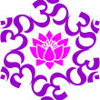 Stock Vector: OM Mandal- Lotus Flower