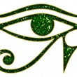 Stock Photo: Horus Eye - All Seeing Eye Of God