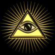 Stock Photo: All seeing eye of god - eye of providence - symbol of omniscience