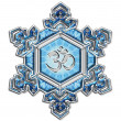 "Water crystal ""gratitude"" - OM - Masaru Emoto - Stock Photo"