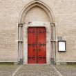 Entrance door of Saint Walburg church — Stock Photo #24986253