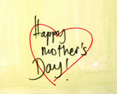 Happy mothers day — Foto de Stock