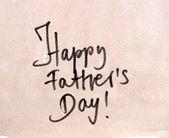 счастливый день отцов — Стоковое фото