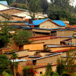 African houses on a hill — Stock Photo