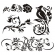 A set of 4 chinese floral designs — Stock Vector