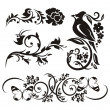 Set of 4 chinese floral designs — Stock Vector #21237697