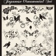 Japanese Traditional Ornaments Vector Set — Stock Vector #22438455