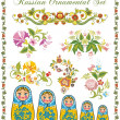 Vector Ornaments in Russian Style — Stok Vektör