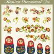 Vector Ornaments in Russian Style — Image vectorielle