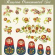 Royalty-Free Stock Vector Image: Vector Ornaments in Russian Style
