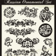 Vector Floral Ornaments in RussiStyle — Stock Vector #22438589