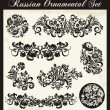 Vector Floral Ornaments in Russian Style — Vector de stock