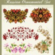 Stock Vector: Vector Floral Ornaments in Russian Style