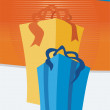 Vector Gifts Illustration - Imagens vectoriais em stock