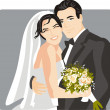 Wedding Vector Illustration — Stock Vector #22440689