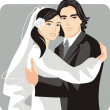 Wedding Vector Illustration — Stock Vector #22440693