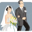 Wedding Vector Illustration — Stock Vector #22440707
