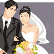 Wedding Vector Illustration — Stockvektor