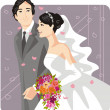 Royalty-Free Stock Vector Image: Wedding Vector Illustration
