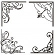 Royalty-Free Stock Vector Image: Exquisite Corner Ornamental Designs