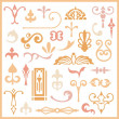 Ornamental design elements, vector series — Stock Vector