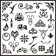 Ornamental design elements, vector series — Stock Vector #22534177