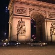 Stock Video: Paris Animation