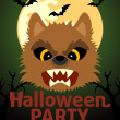 Stock Vector: Halloween Party banner with Werewolf