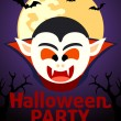 Stock Vector: Halloween Party banner with Dracula