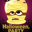 Halloween Party banner with Mummy  — Stock Vector
