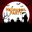 Stock Vector: Halloween Party background red
