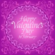 Purple Happy Valentines day background — Stock Vector